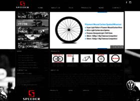 speedercycling.com