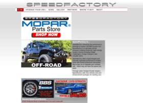 speedfactory.com