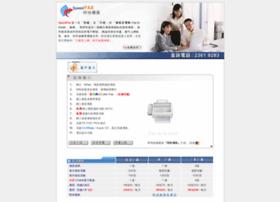 speedfax.net