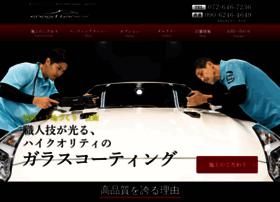 speedkansai.com
