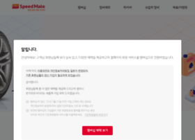 speedmate.com