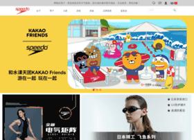 speedo.com.cn