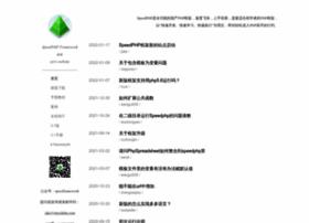 speedphp.com