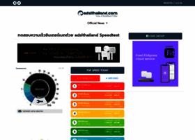 speedtest.adslthailand.com