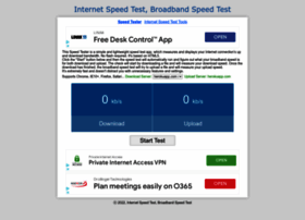 speedtest.overbits.net