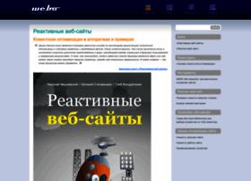 speedupyourwebsite.ru