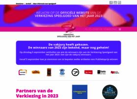 speelgoedvanhetjaar.nl