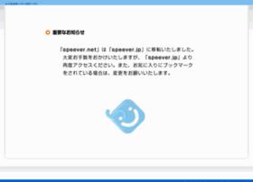 speever.net