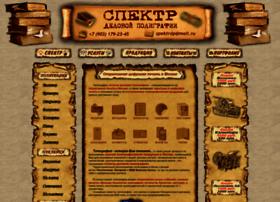 spektrdp.ru