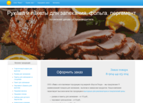 spektrio.ru