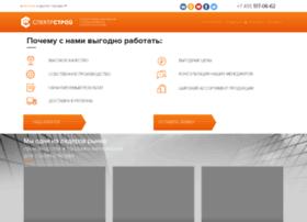 spektrstroy.ru