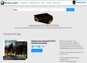 spell.com.ru