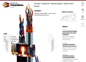 spetskabel.ru