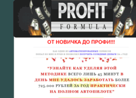 speznet.ru