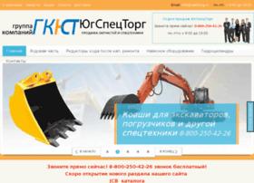 speztorg.ru