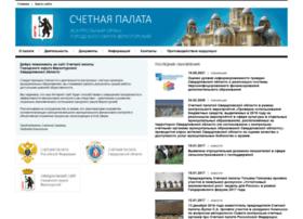 spgoverhoturskiy.ru