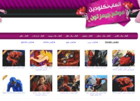 spiderman-games-online-free.com
