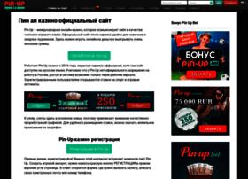 spin-up.ru