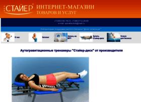 spinabezboli.ru