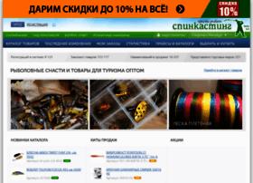 spincasting.ru