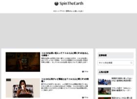 spintheearth.net