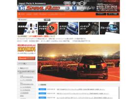spiral-auto.com