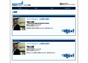 spiralll.net