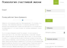 spiritana.ru