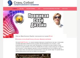 spiritualschool.ru