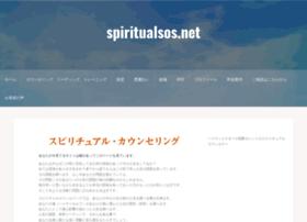 spiritualsos.net