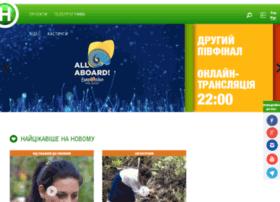 spivay.novy.tv