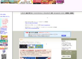 spk-super.com