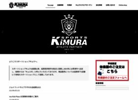spkimura.com
