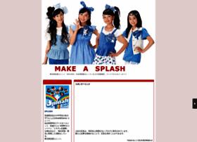 splash.da-te.jp