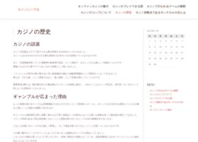 splc2011.net
