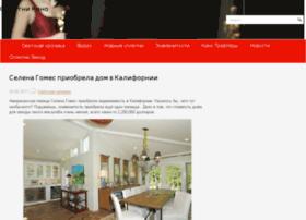 spletnitv.ru