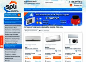 spli.ru