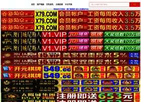 splitdreams.com