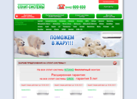 splity-volgograd.ru