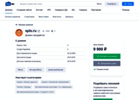 spls.ru