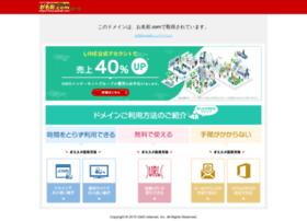 spmaho-plus.jp