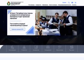 spmi.ru