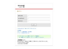 spmodeip.nttdocomo.co.jp
