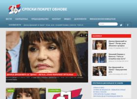 spo.org.rs