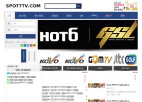 spo77tv.com