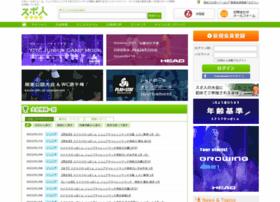spojin.com