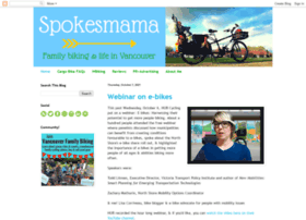 spokesmama.com