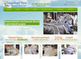 spokojnoj-nochy.ru
