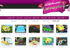 spongebob-games-online-free.com
