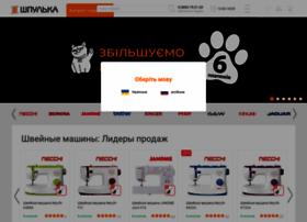 spool.com.ua
